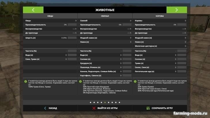 "Мод ""Карта New Bartelshagen 1.6"""