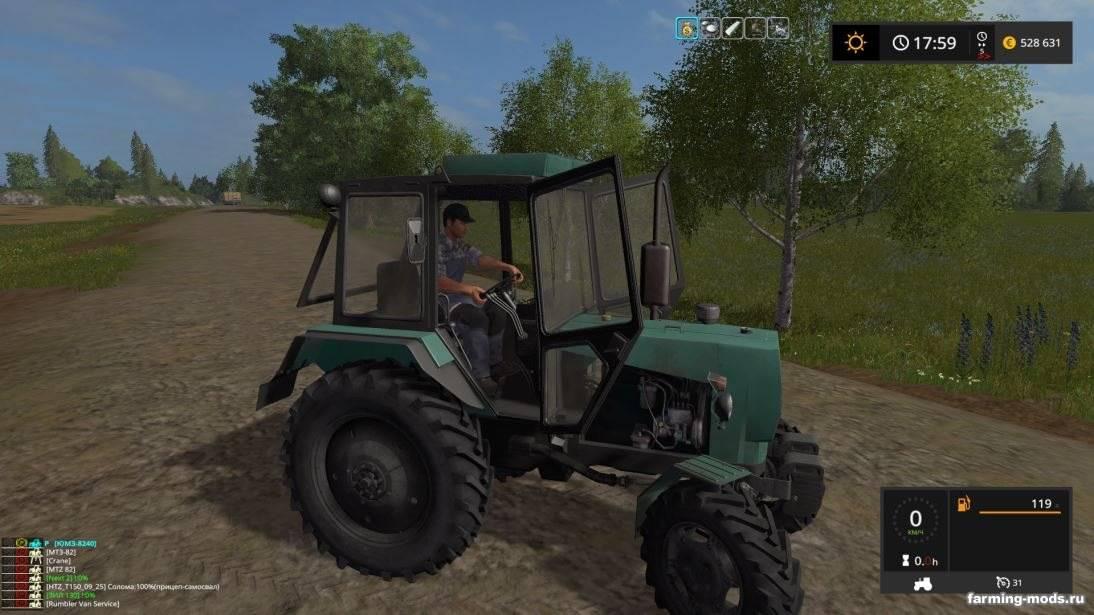 "Мод ""Трактор ЮМЗ 8240 v 1.0"""
