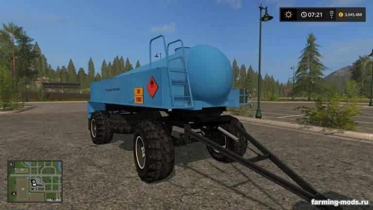 """Мод """"Fortschritt Hl 50/45.2 Tanker v 1.0"""""""