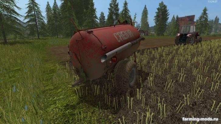 "Мод ""Creina slurry tank v 1.0.0.1"""