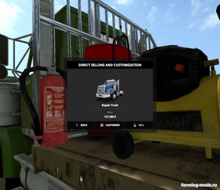 "Мод ""Ремонтный грузовик Repair Truck for Seasons v 1.0"""