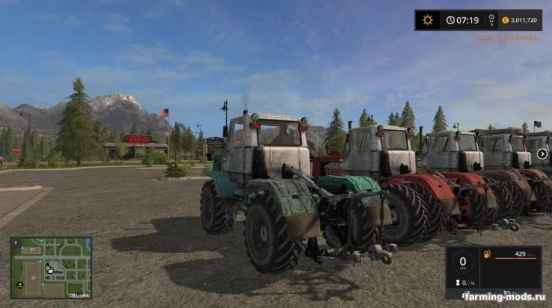 """Мод """"Трактор Т-150К v 1.4"""""""