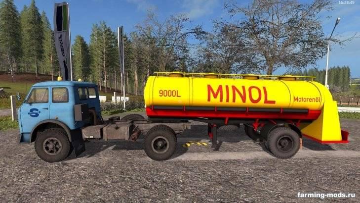 "Мод ""HLS 90.45/3 Minol and Milch-Auflieger v 1.0.0.3"""