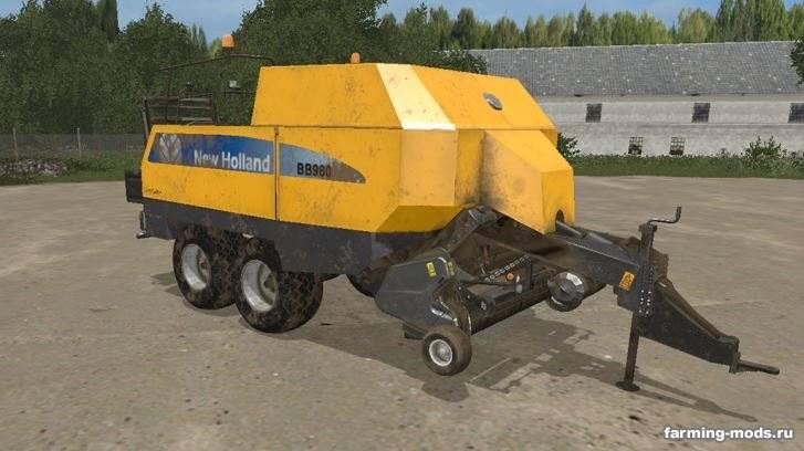 "Мод ""New Holland Big Baler 960A v 1.0"""