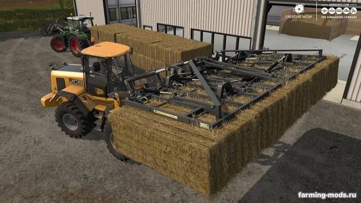 """Мод """"Add-On Straw Harvest v 1.0"""""""
