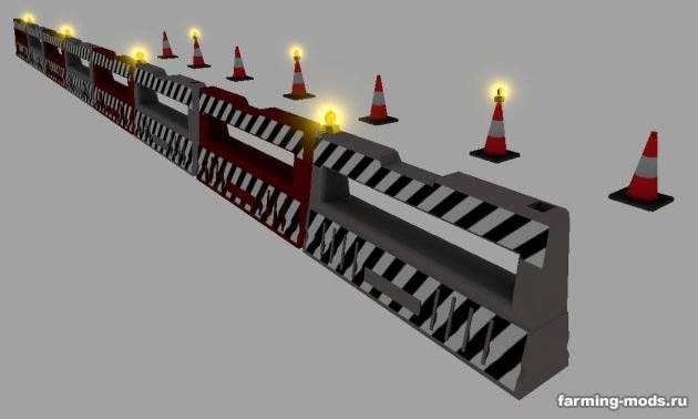 "Мод ""Warning Cone And Flashinglight v 1.0"""