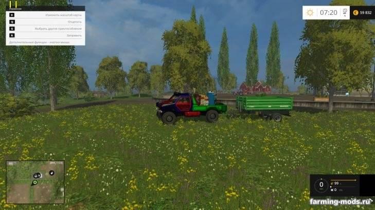 "Мод ""Gekko Utiliti Vehiсle v 1.0"" для Farming Simulator 2015"
