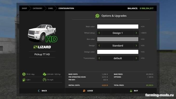 "Мод ""MR Pickup TT HD v 1.0"""