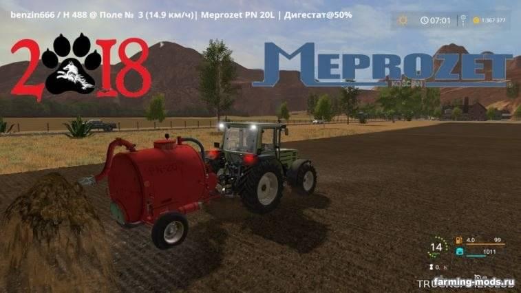 "Мод ""Meprozet PN-20 v 1.1"""
