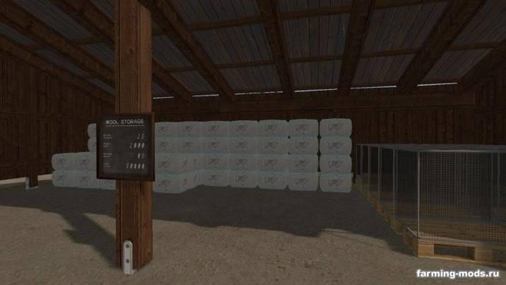"Мод ""Хранилище Wool Storage v 1.0.1.0"""