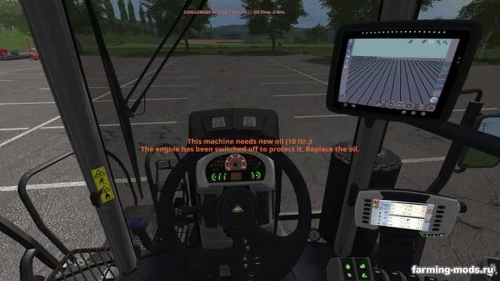 "Мод ""Challenger MT700E Stealth v 1.0"""