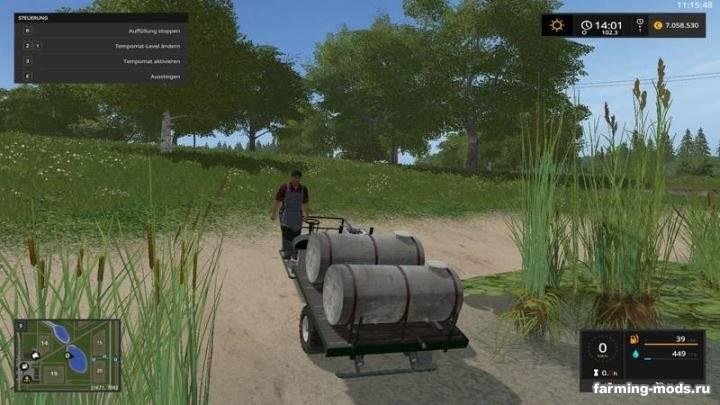 "Мод ""SF Barrel v 1.0"""