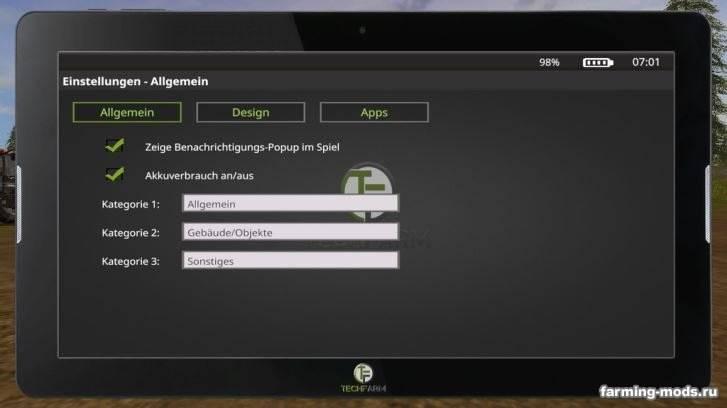 "Мод ""Фермерский Планшет - Farming Tablet v 2.3.2.0"""