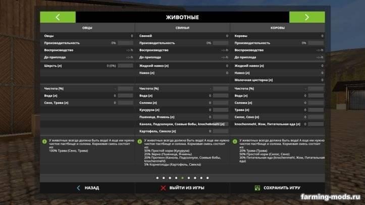 "Мод ""Klingenbach v 1.4.0.1 HotFix"""