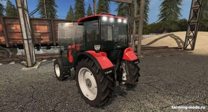 Мод МТЗ-1523 v 1.1 edit для Farming Simulator 2017