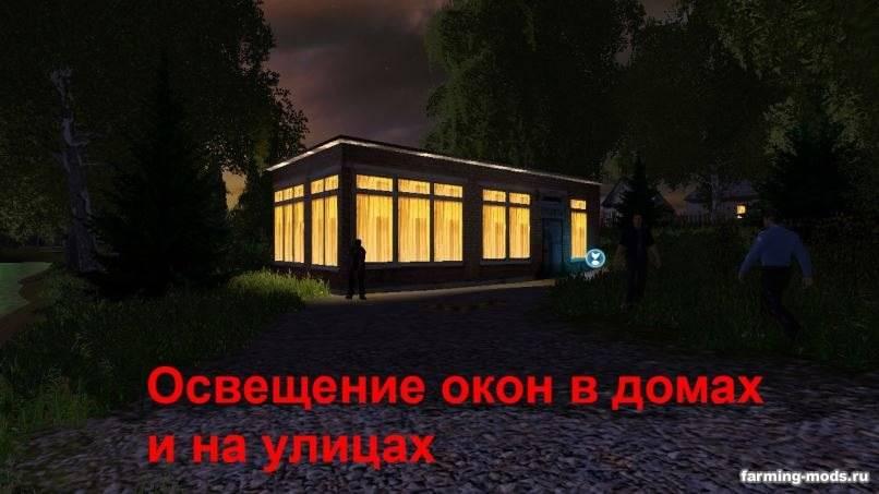 """Мод """"Карта Сынява v 2.5 """""""