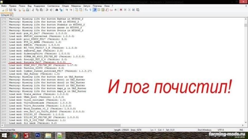 """Мод """"Карта Синява v 3.0"""""""