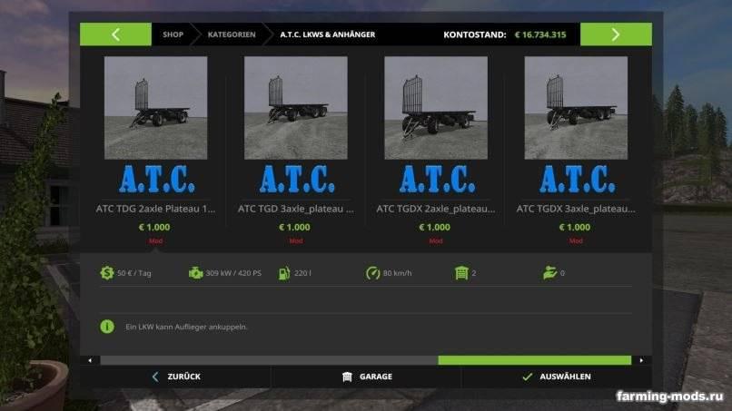 "Мод ""ATC Vehicle Pack v 2.3.0.6"""