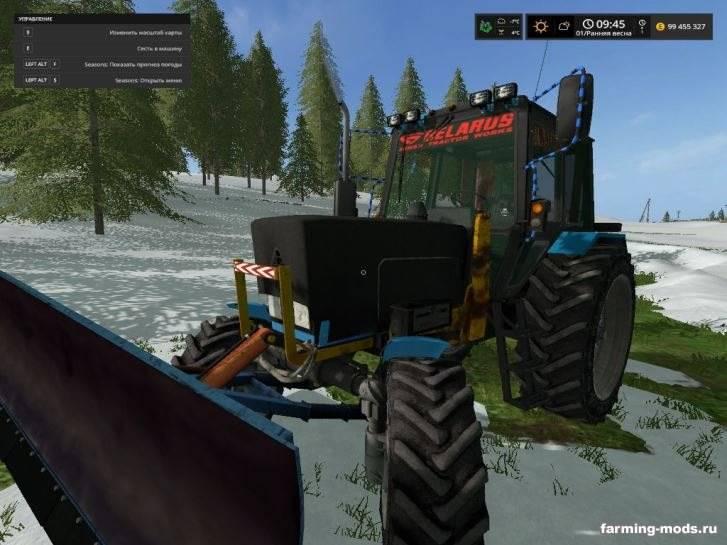 Мод МТЗ 82.1 Блюминг v 1.1 для Farming Simulator 2017
