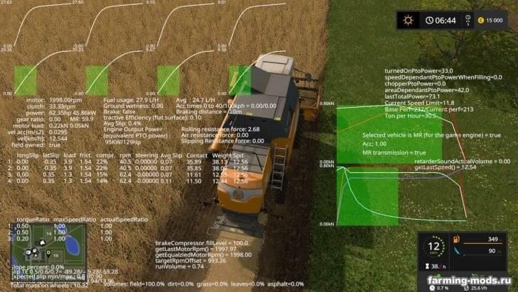Мод Скрипт More Realistic v 1.2.2.0 для Farming Simulator 2017