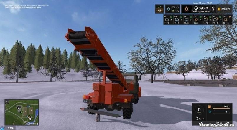 """Мод """"Снегоуборочная машина УП-66 v 1.6"""""""