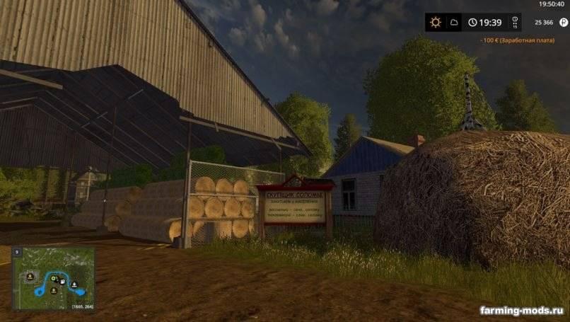 Мод Карта Регион 18 для Farming Simulator 2017