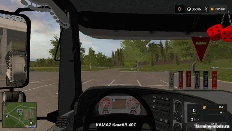 "Мод ""КамАЗ-40С v 1.1"""
