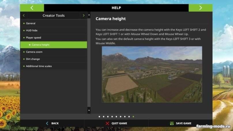 Мод Скрипт Creator Tools v 1.5.0 для Farming Simulator 2017