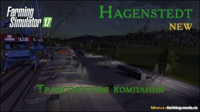 "Мод ""Карта Hagenstedt v 2.1.2.0"""