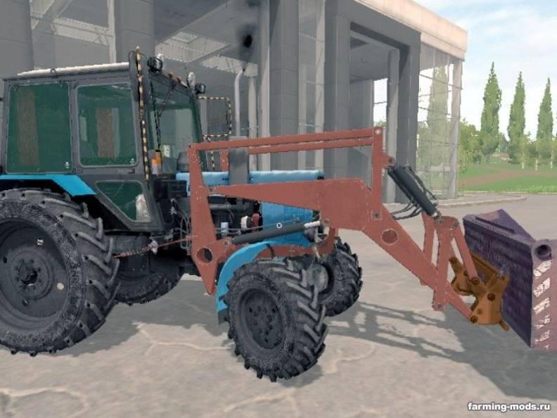 "Мод ""Трактор МТЗ-82.1 v 1.0"""