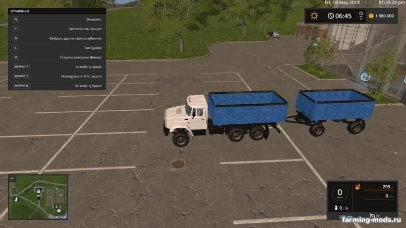Мод Зил-4331 v 1.3 edit для Farming Simulator 2017