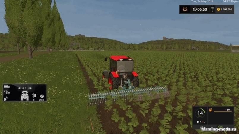 Мод Полольник v 1.4 для Farming Simulator 2017
