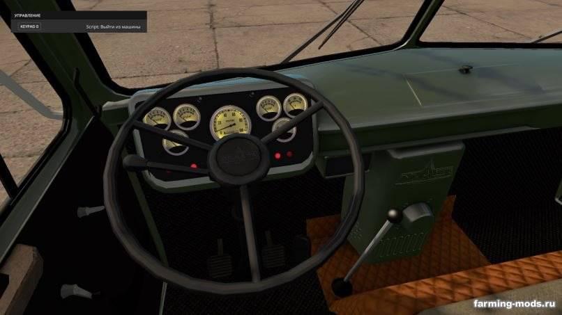 Мод Грузовик МАЗ-5549 v 1.1 для Farming Simulator 2017