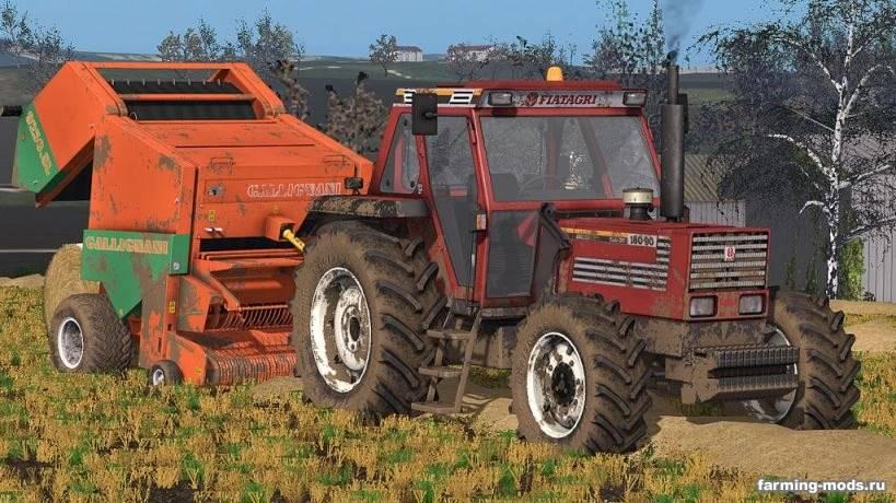 Мод Gallignani 9250 SL v 1.0 для Farming Simulator 2017