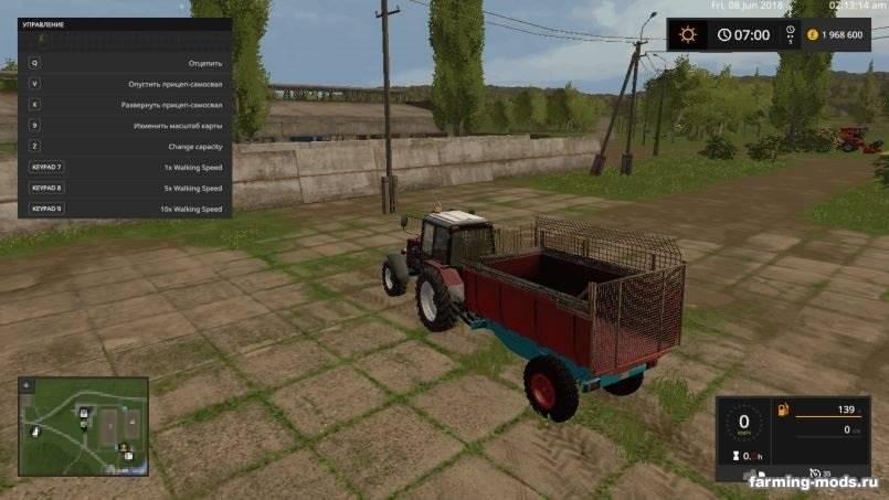 Мод EB-4 v 1.0 для Farming Simulator 2017