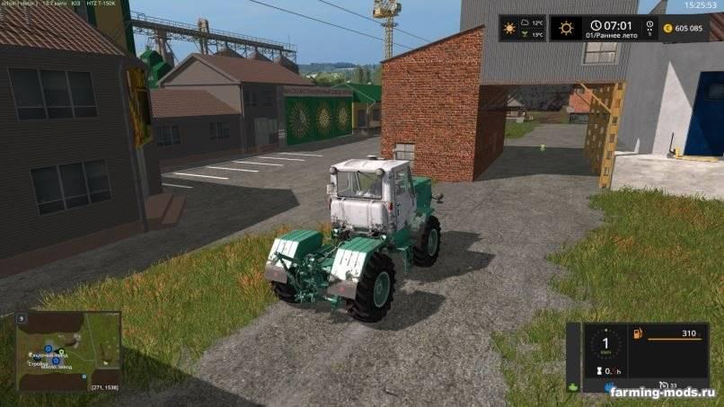 Мод Карта Максимовка v 2.3.1 edit scholl для Farming Simulator 2017