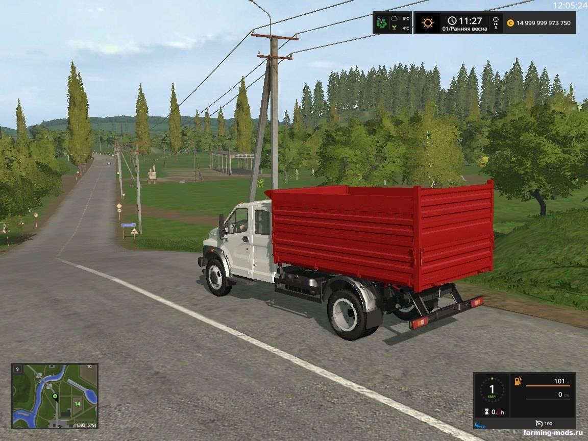 Мод Газон Некст ПАК v 3.0 (Parker) для Farming Simulator 2017