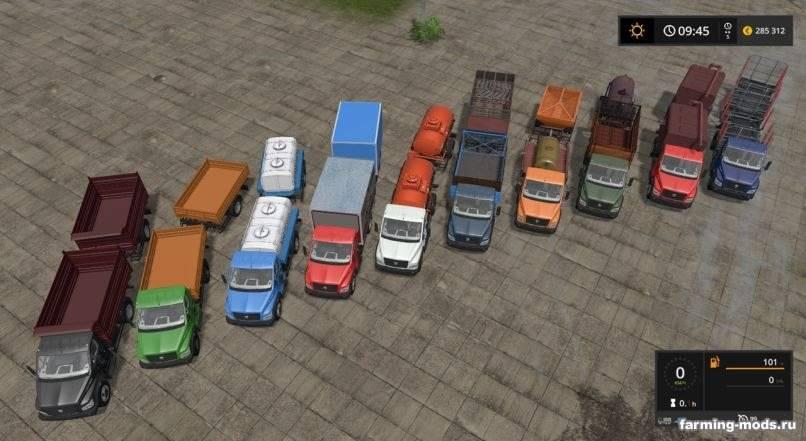 Мод Газон Некст ПАК v 4.0 edit 04.07.18 для Farming Simulator 2017