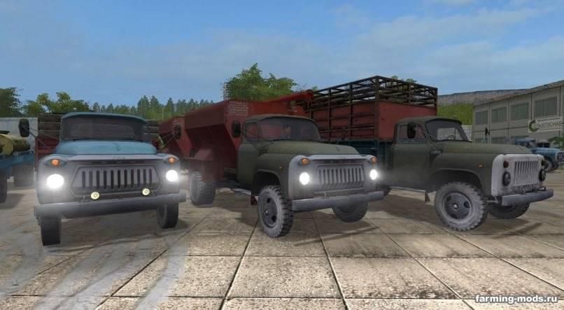 Мод Пак ГАЗ-52 и 53 v 1.0 edit для Farming Simulator 2017