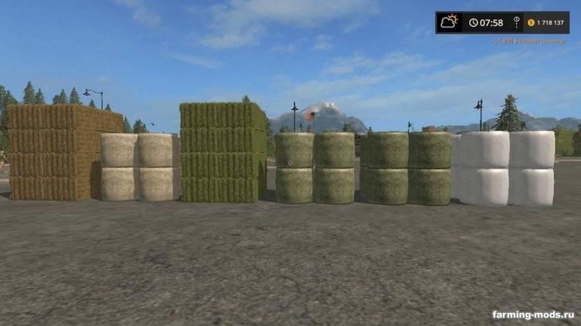 Мод Buy Bales v 1.0.0.1 для Farming Simulator 2017