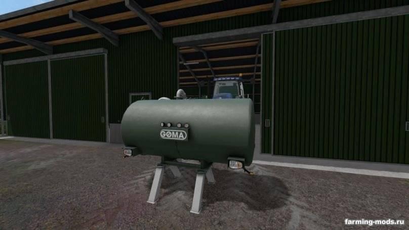 Мод Goma Fronttank v 1.0 для Farming Simulator 2017