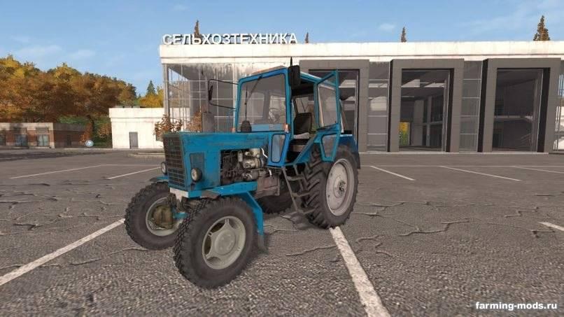 Мод МТЗ-82 Беларус КУН v 2.1 для Farming Simulator 2017