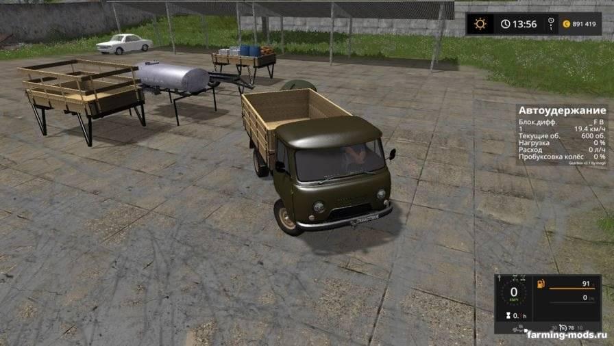 Мод Пак УАЗ-3303 v 2.0 GearBox для Farming Simulator 2017