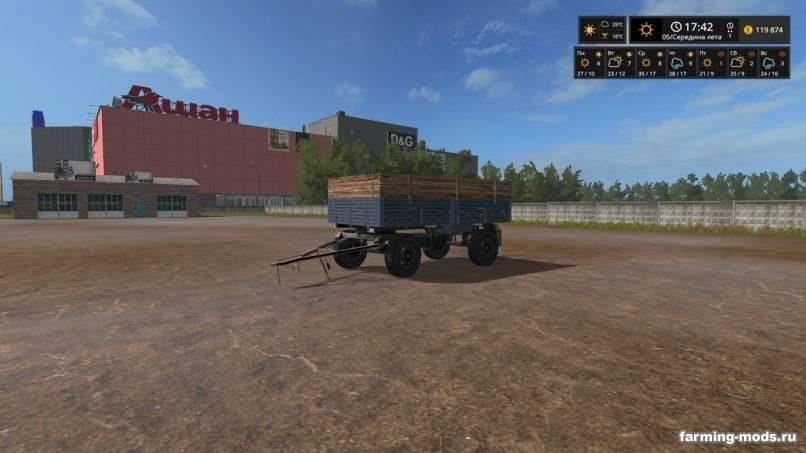 Мод Зил-130 бортовой и прицеп v 1.1 для Farming Simulator 2017