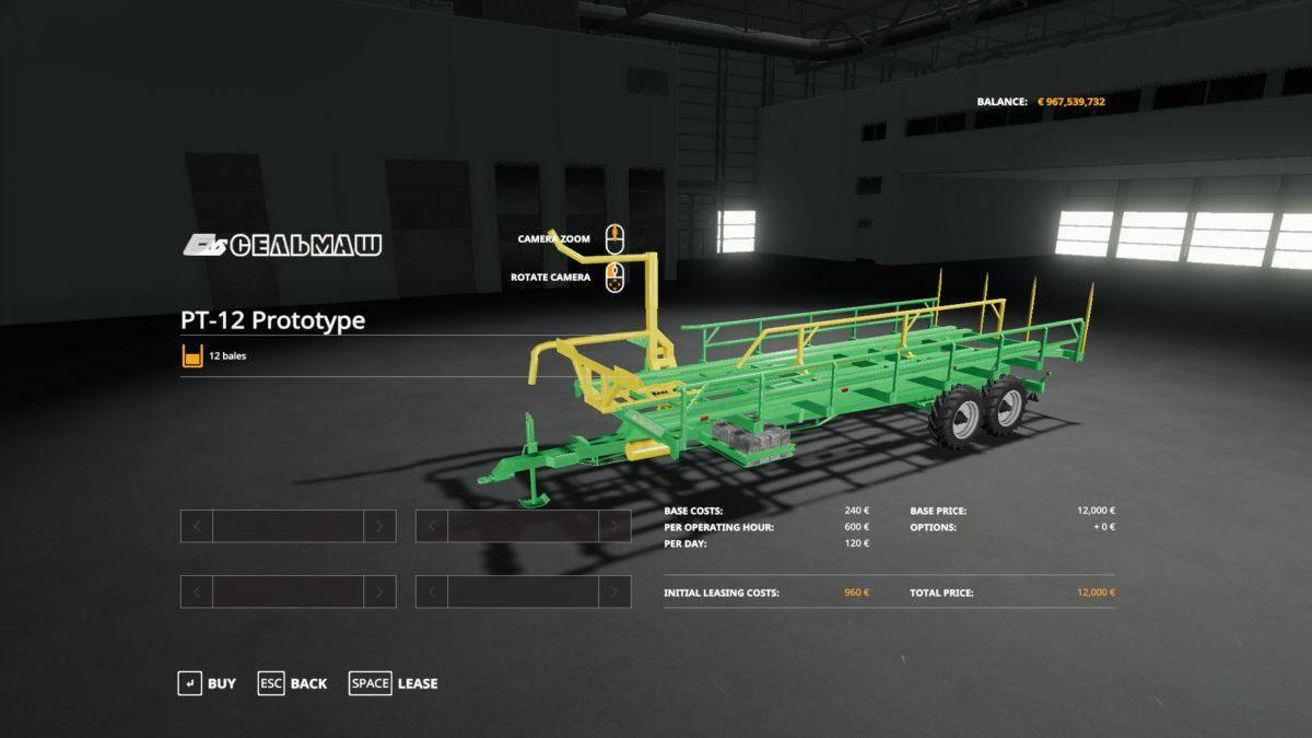 Мод Пак погрузчиков-транспортировщиков рулонов v 1.0 для Farming Simulator 2019