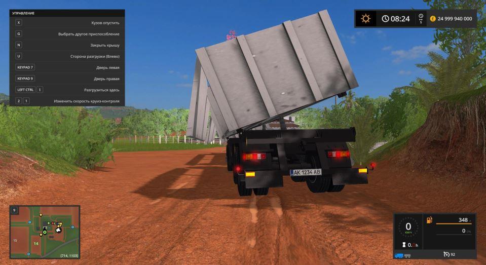 Мод Маз-5516А8-336 + Прицеп Маз-856102-5010 v 3.1 для Farming Simulator 2017