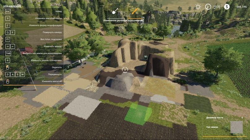 Патч v 1.2.0.1 для Farming Simulator 2019