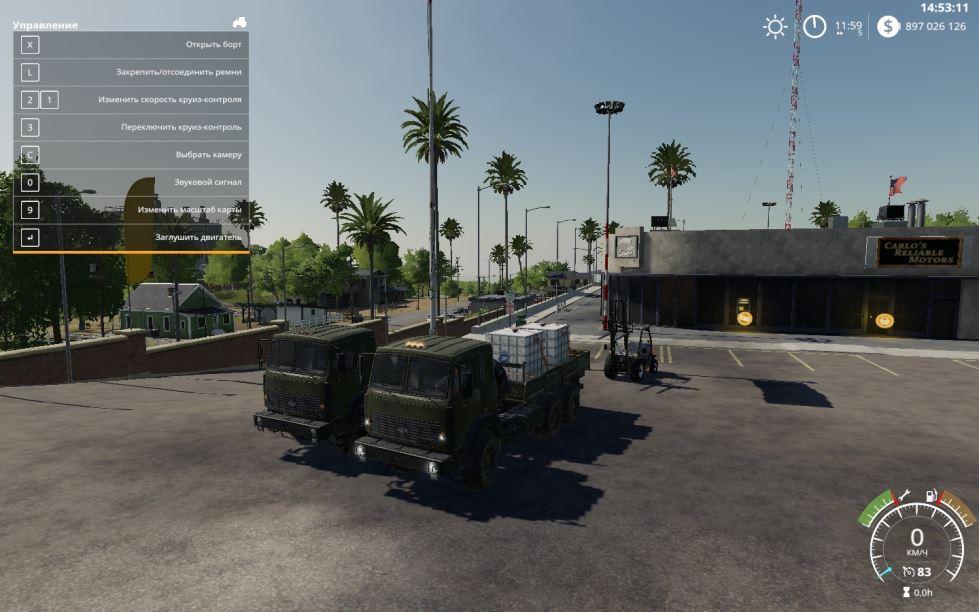 Мод Пак МАЗ-63172 v 1.0 для Farming Simulator 2019