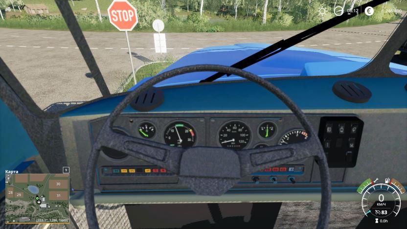Мод Урал-4320Т v 1.0 для Farming Simulator 2019