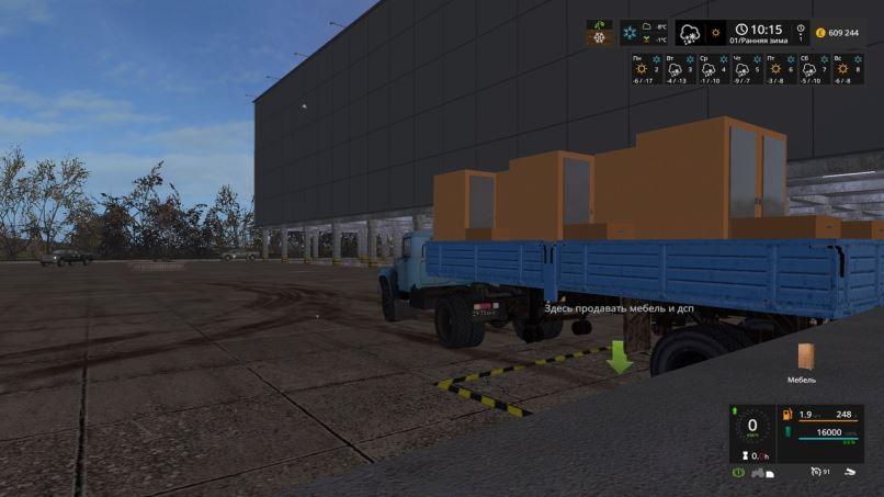 Мод Зил-130 - тягач с полуприцепом ОДАЗ v 1.0 для Farming Simulator 2017
